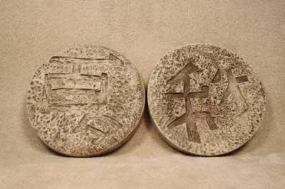 Japanese Step Stones